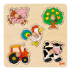 1歳から遊べる木のパズル「リフトアウトパズル」シリーズ3種が入荷しました!